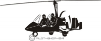 Wandtattoo Gyrocopter