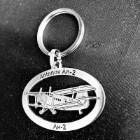 Schlüsselanhänger ANTONOV AN-2
